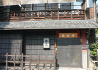 寺田屋入り口