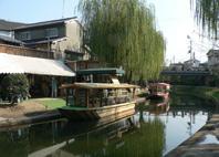 舟の乗り場