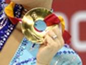 金メダルだ〜