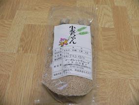 水あめを小麦と大豆の粉でまぶしてます