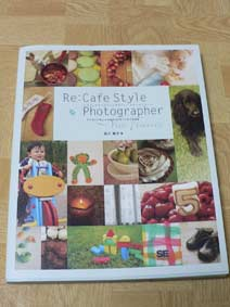 Re:Cafe Style Photographer