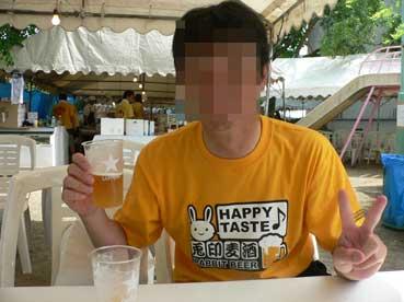 Tシャツはうさぎビール